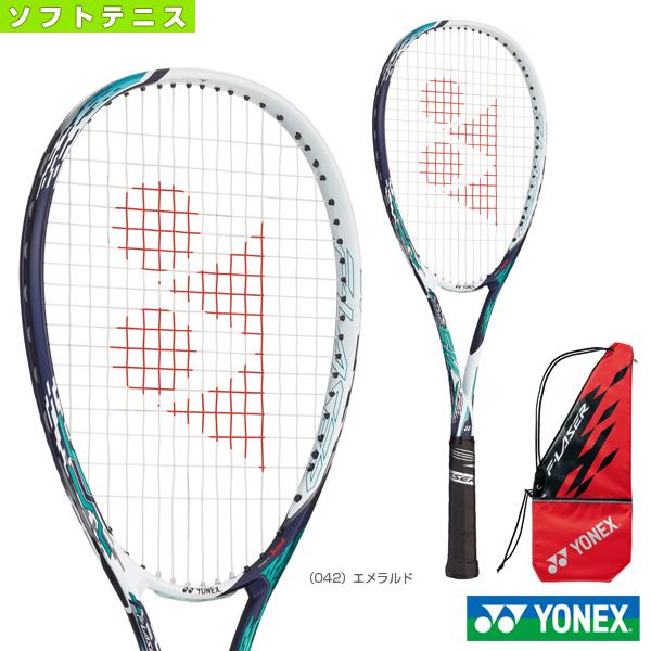 【ソフトテニス ラケット ヨネックス】 エフレーザー5V/F-LASER 5V(FLR5V)(前衛向け)