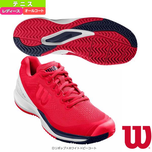 【テニス シューズ ウィルソン】 RUSH PRO 3.0 AC/ラッシュ プロ 3.0 AC/レディース(WRS326010)(オールコート用)