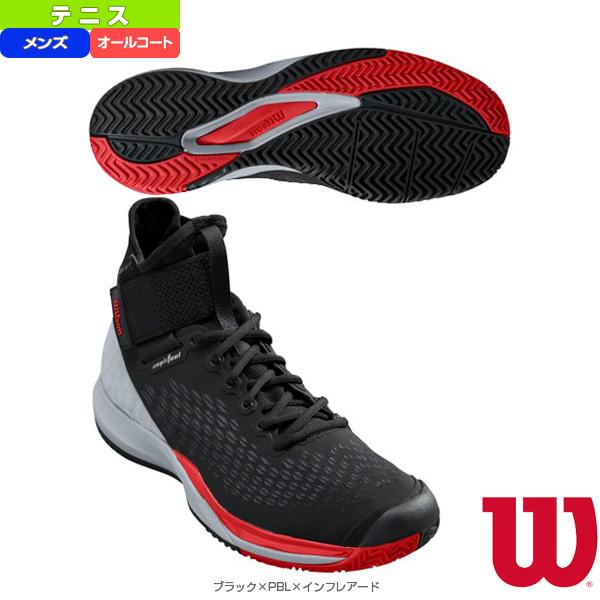 【テニス シューズ ウィルソン】 AMPLIFEEL 2.0 AC/アンプリフィール 2.0 AC/メンズ(WRS326370)(オールコート用)