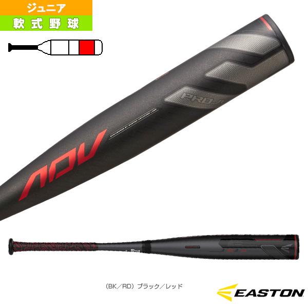 トップミドルバランス 公式ストア 特価 軟式野球 バット ADV NY20ADV イーストン 少年軟式用バット 至高