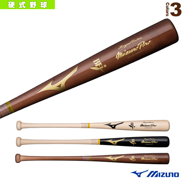 メーカー公式 野球 バット ミズノ ミズノプロ 硬式ロイヤルエクストラ IS型 1CJWH17400 ミズプロ 売買 85cm 平均890g
