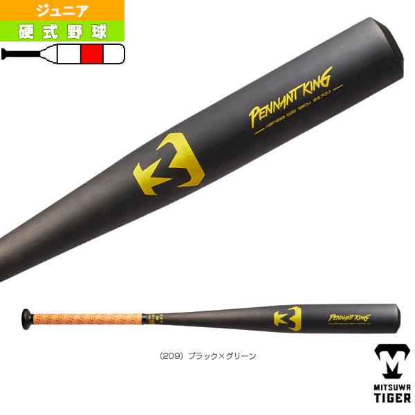 定価 野球 バット 美津和タイガー ペナントキング 硬式中学用金属製バット MT7シリーズ 市販 MT7HRB17