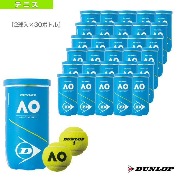 【テニス ボール ダンロップ】 DUNLOP AUSTRALIAN OPEN/ダンロップ オーストラリアンオープン『2球入×30ボトル』(DAOYL2TIN)