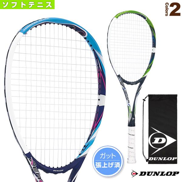 【ソフトテニス ラケット ダンロップ】 ダンロップ エアロスター 700/DUNLOP AEROSTAR 700(DS42004)