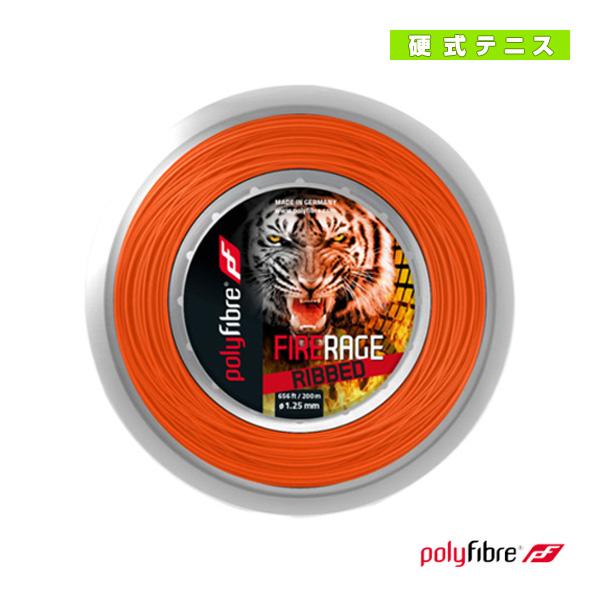 【テニス ストリング(ロール他) ポリファイバー】 Fire Rage Ribbed/ファイヤー レイジ リブド/200mロール(PF1372)(ガット)