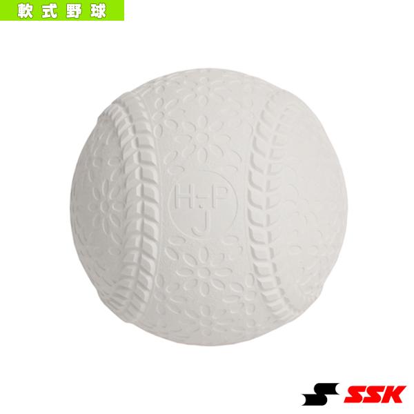 【軟式野球 トレーニング用品 エスエスケイ】 TECHNICAL PITCH/テクニカルピッチ軟式J号球(TP003J)