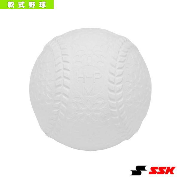 【軟式野球 トレーニング用品 エスエスケイ】 TECHNICAL PITCH/テクニカルピッチ軟式M号球(TP002M)