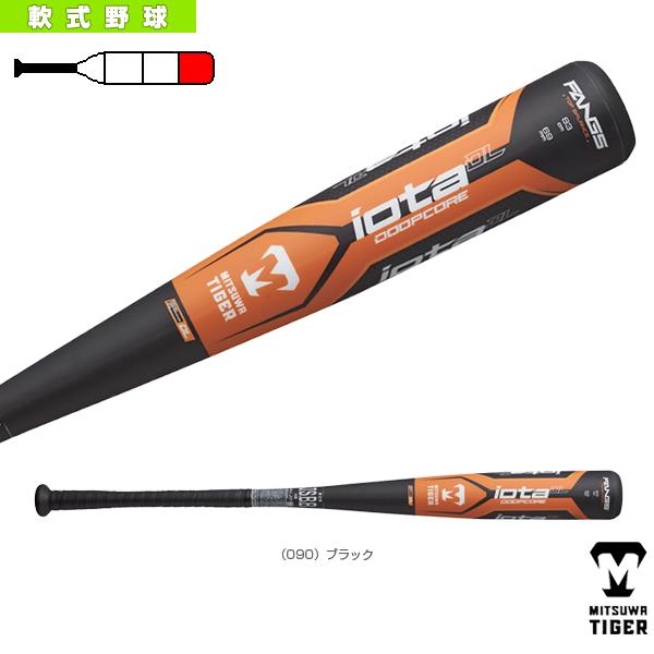 軟式野球 バット 販売期間 限定のお得なタイムセール 美津和タイガー iota DL RBRDLFL-090 ダブルレイヤーフレア 通信販売 イオタ 一般軟式PUバット FLARE