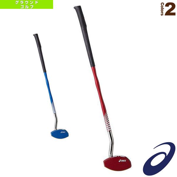 【グラウンドゴルフ 設備・備品 アシックス】 ハンマーバランスTC/左専用/84cm(GGG187)