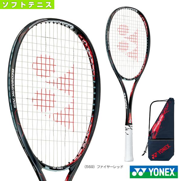 ソフトテニス 数量は多 ラケット ヨネックス 2020年12月中旬 予約 スピード対応 全国送料無料 ジオブレイク70S 軟式 後衛用 70S GEOBREAK GEO70S