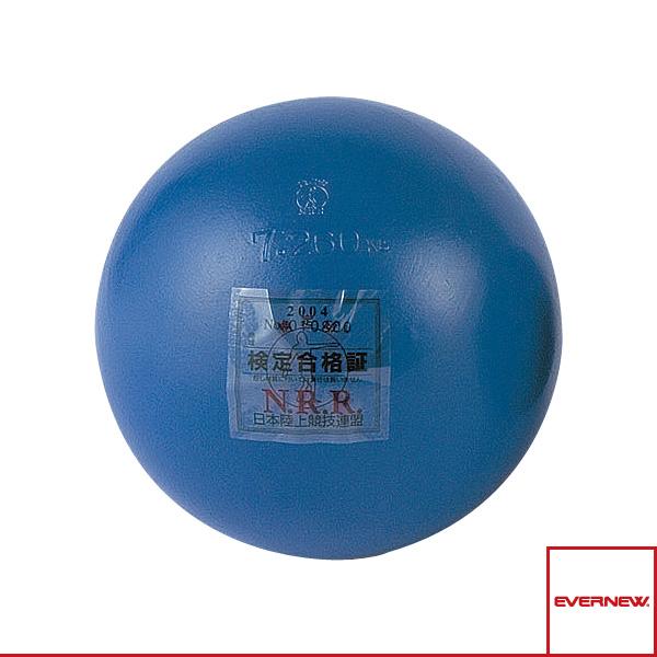 【陸上 設備・備品 エバニュー】[送料別途]砲丸(鉄)/DX男子検定(EGC098)