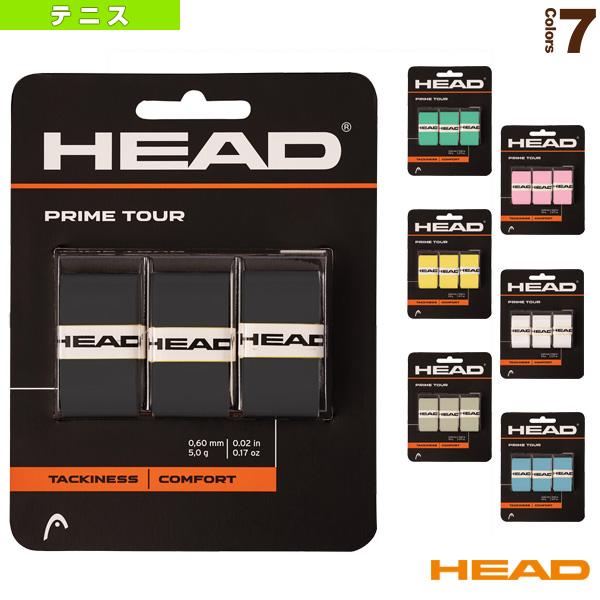 定価の67%OFF グリップテープ オーバーグリップ ウェットタイプ テニス アクセサリ 小物 ヘッド プライム 3本入パッケージ TOUR ツアー 数量は多 PRIME 285621