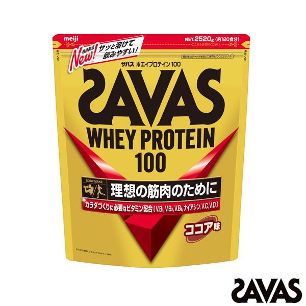 【オールスポーツ サプリメント・ドリンク SAVAS】ザバス ホエイプロテイン100 120食分/2520g/ココア味(CZ7429)