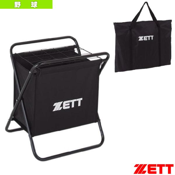 【野球 グランド用品 ゼット】 携帯用バットスタンド/折りたたみ式/専用バッグ付き(BM602)