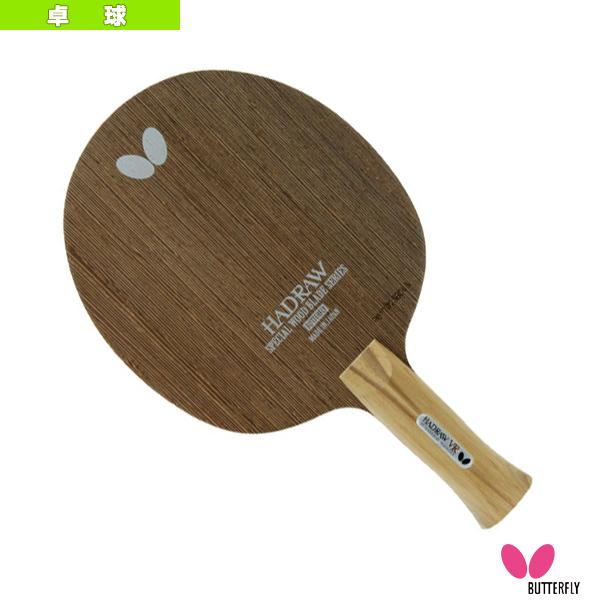【卓球 ラケット バタフライ】ハッドロウ・VR/アナトミック(36772)