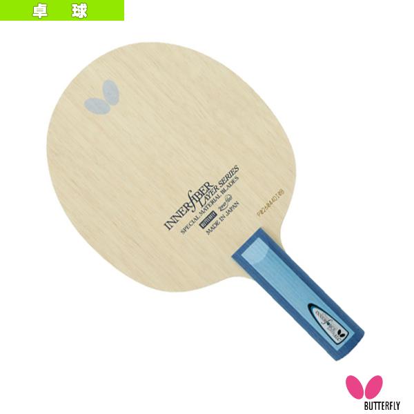 【卓球 ラケット バタフライ】 インナーフォース・レイヤー・ALC/ストレート(36704)