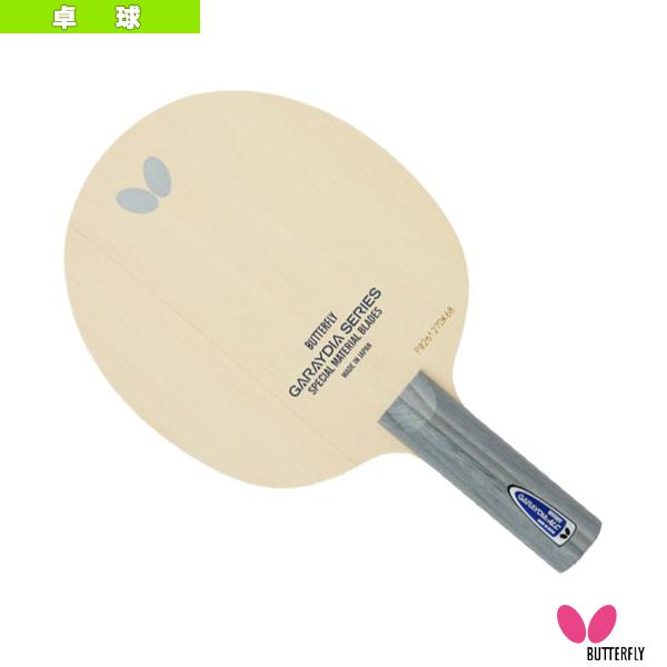 【卓球 ラケット バタフライ】 ガレイディア・ALC/ストレート(36734)