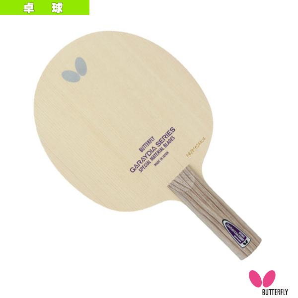 【卓球 ラケット バタフライ】 ガレイディア・T5000/ストレート(36744)