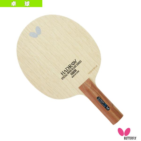 【卓球 ラケット バタフライ】 ハッドロウ・SK/ストレート(36764)