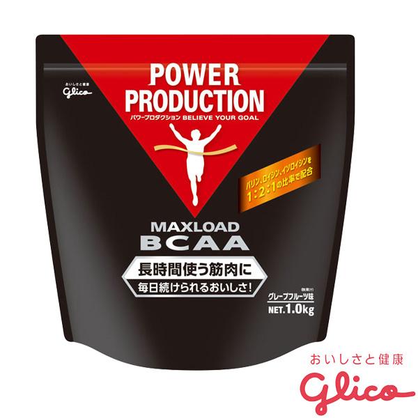 【オールスポーツ サプリメント・ドリンク グリコ】マックスロード BCAA/1kg(G76008)