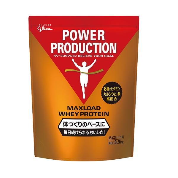 【オールスポーツ サプリメント・ドリンク グリコ】マックスロードホエイプロテイン/チョコレート味/3.5kg(G76014)