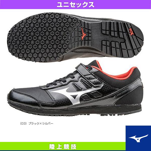 【陸上 シューズ ミズノ】ファイアークルー 4/FIRE CREW 4/ユニセックス(U1GC1562)
