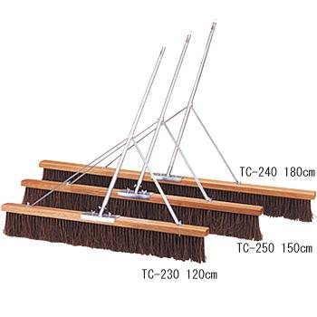 【テニス コート用品 ダンロップ】[送料お見積り]コートブラシ/180cm(TC-240)