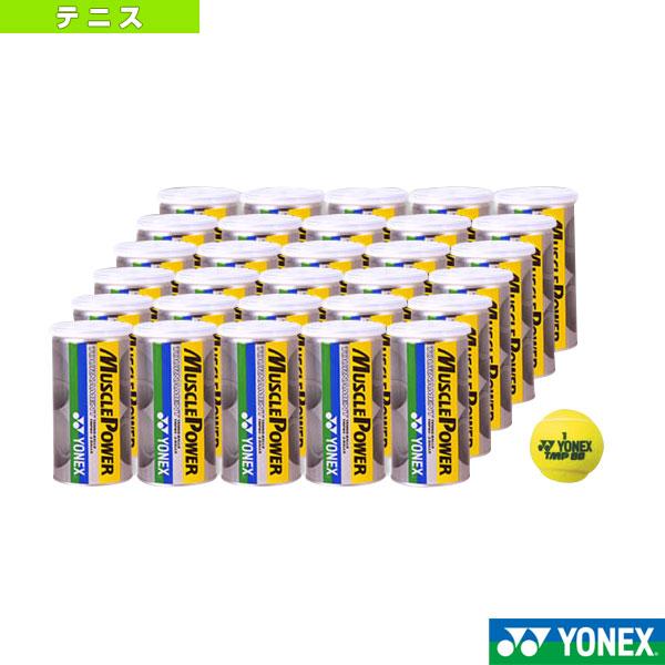 【テニス ボール ヨネックス】 【送料無料】マッスルパワートーナメント『2球入×30缶』(TMP80)