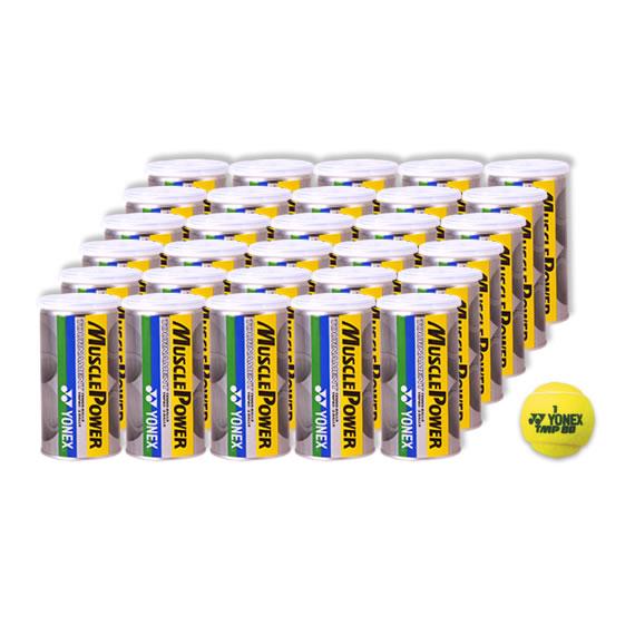 【テニス ボール ヨネックス】【送料無料】マッスルパワートーナメント『2球入×30缶』(TMP80)