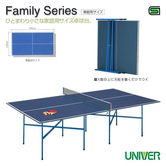 【卓球 コート用品 ユニバー】 [送料別途]SX-15 卓球台/家庭用サイズ/付属品セット付(SX-15)