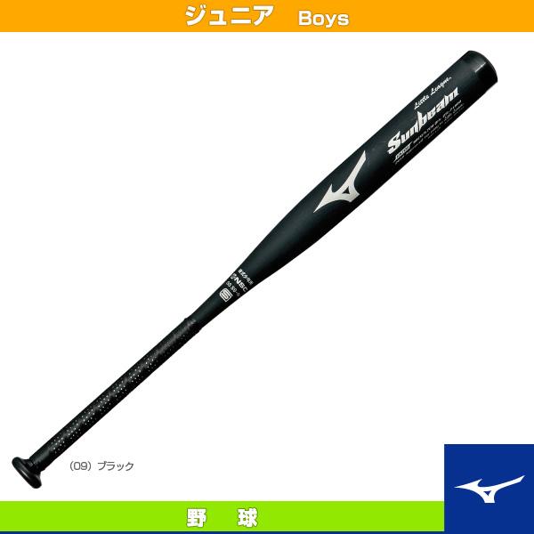 【野球 バット ミズノ】ビクトリーステージ サンビーム/少年硬式用金属製バット(1CJML101)