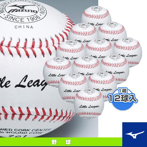 【野球 ボール ミズノ】リトルリーグ701/少年硬式用試合球『1箱12球入』(1BJBL70100)