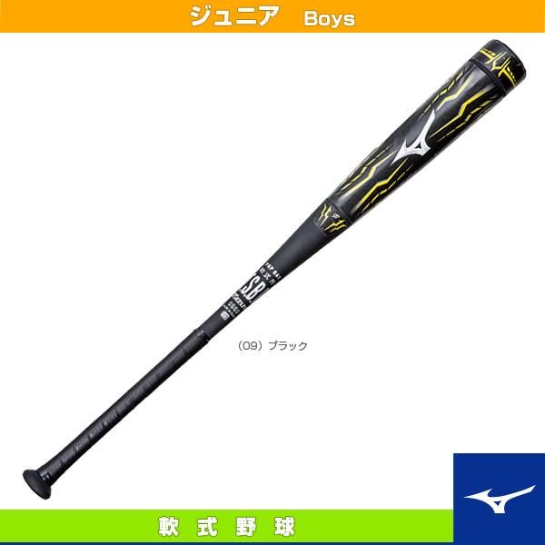 【軟式野球 バット ミズノ】メガキング/少年軟式用FRP製バット(1CJBY105)