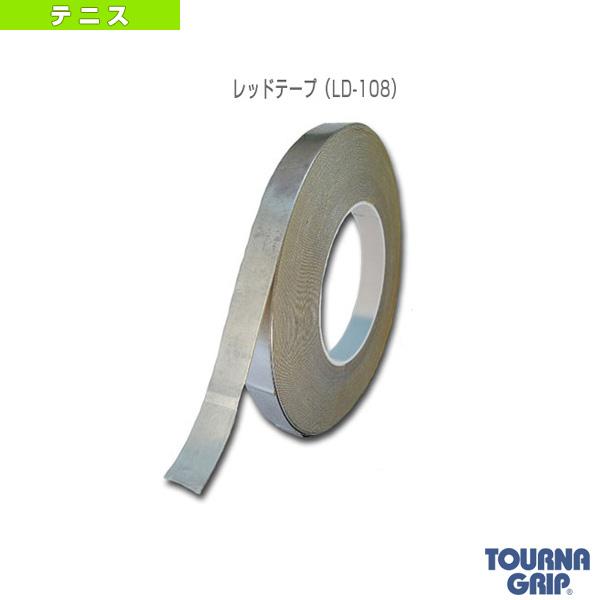 【テニス アクセサリ・小物 ユニーク】トーナ レッドテープ(LD-108)
