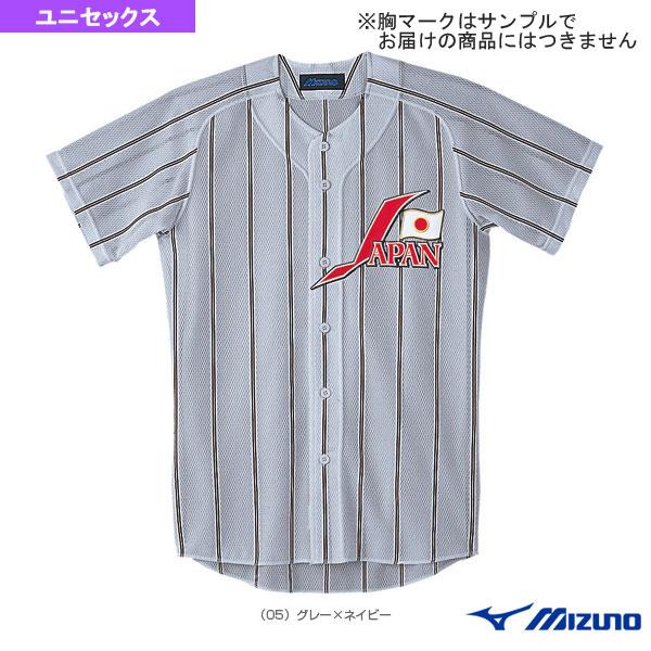 <title>正規品スーパーSALE×店内全品キャンペーン 野球 ウェア メンズ ユニ ミズノ ユニフォームシャツ オープンタイプ 2004年野球日本代表モデルレプリカ ビジターモデル 52MW33405</title>