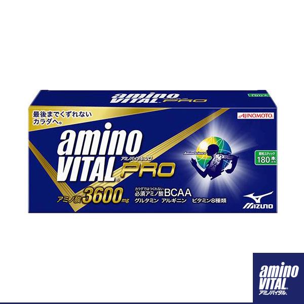 【オールスポーツ サプリメント・ドリンク アミノバイタル】アミノバイタル プロ 4.5g×180本入り(16AM1520)