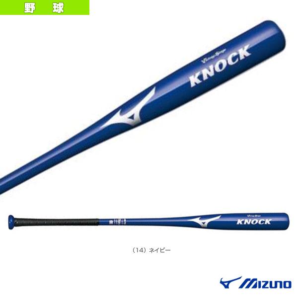 【野球 バット ミズノ】ビクトリーステージ ノック/91cm/平均590g/硬式・軟式・ソフト用/ノック用FRP製バット(2TP91310)
