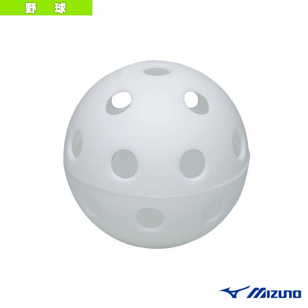 【野球 ボール ミズノ】トレーニングボール9インチ/硬式ボール大/60個入り(2OH760)