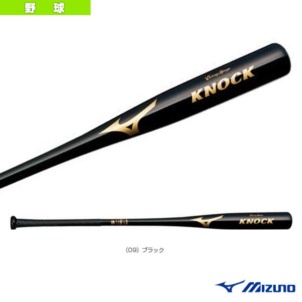 【野球 バット ミズノ】ビクトリーステージ ノック/91cm/平均520g/硬式・軟式・ソフト用/ノック用FRP製バット(2TP91310)