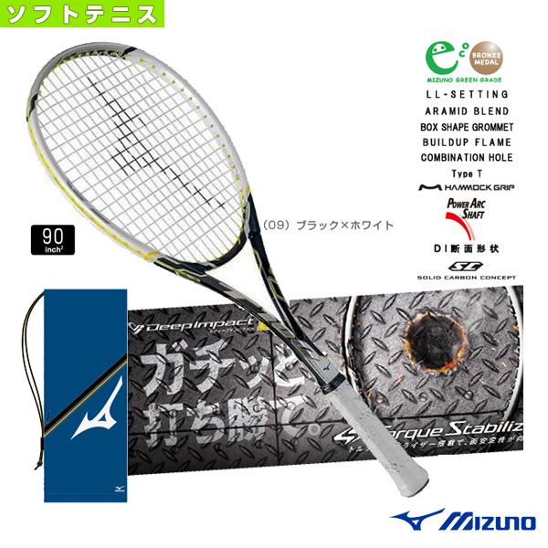 【ソフトテニス ラケット ミズノ】 ディープインパクト T-100/Deep Impact T-100(63JTN662)軟式ラケット軟式テニスラケットコントロール