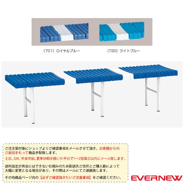 【運動場用品 設備・備品 エバニュー】 [送料別途]パークベンチスチール 150(EKA684)