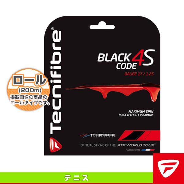 【テニス ストリング(ロール他) テクニファイバー】ブラックコード 4S/BLACK CODE 4S/200mロール(TFR516/TFR517/TFR518)