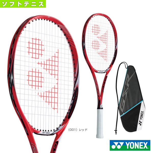 【ソフトテニス ラケット ヨネックス】 ジーエスアール 9/GSR 9(GSR9)軟式テニスラケット軟式ラケットシングルス用