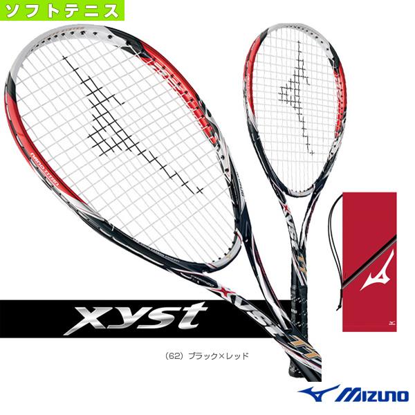 【ソフトテニス ラケット ミズノ】 ジスト ティーティー/Xyst TT(63JTN622)軟式ラケット軟式テニスラケットパワー, ツキガタムラ 66bf7dd1