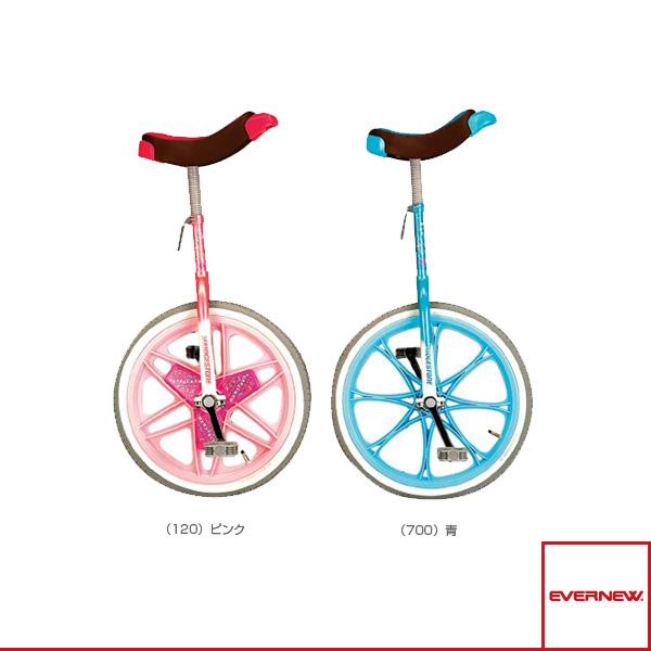 【ニュースポーツ・リクレエーション 設備・備品 エバニュー】[送料別途]一輪車 18/エアタイヤ(EKD328)