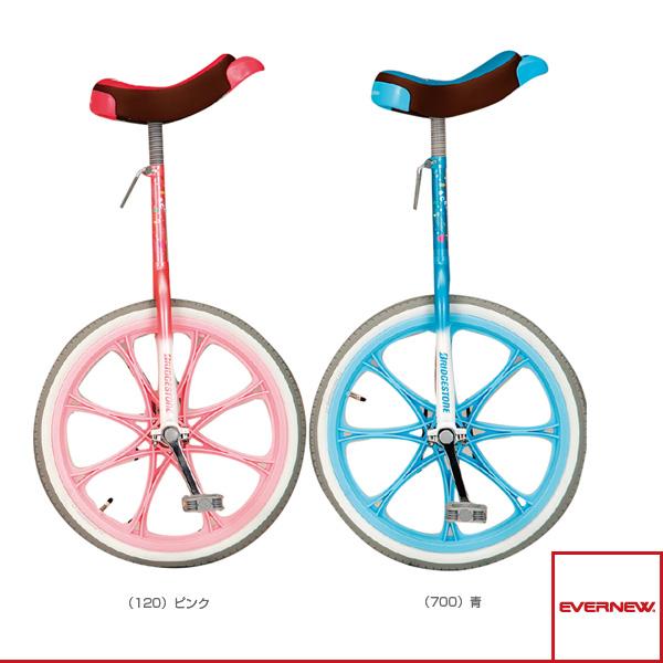 【ニュースポーツ・リクレエーション 設備・備品 エバニュー】[送料別途]一輪車 20/エアタイヤ(EKD329)