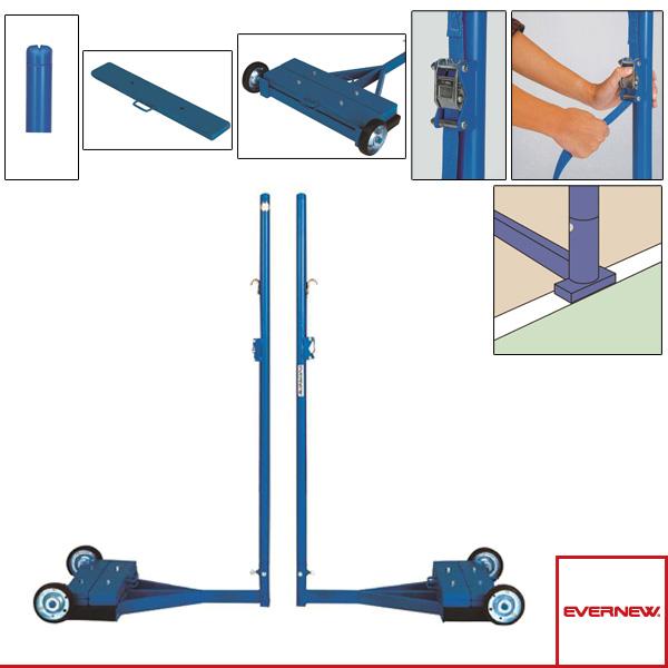 【バドミントン コート用品 エバニュー】[送料別途]バドミントン支柱移動式 EV/検定(EKD128)