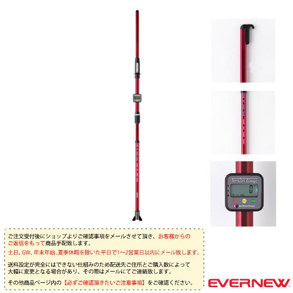 【バレーボール 設備・備品 エバニュー】[送料別途]テンションゲージ(EKE959)