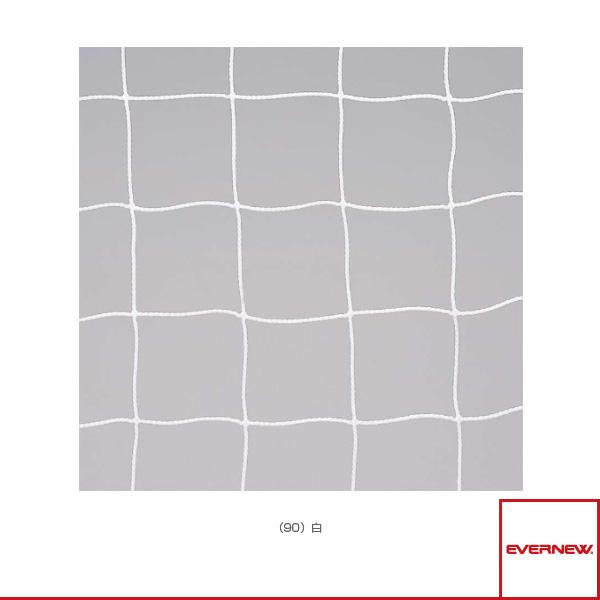 【サッカー 設備・備品 エバニュー】一般サッカーゴールネット S114/角目タイプ/2枚1組(EKE994)