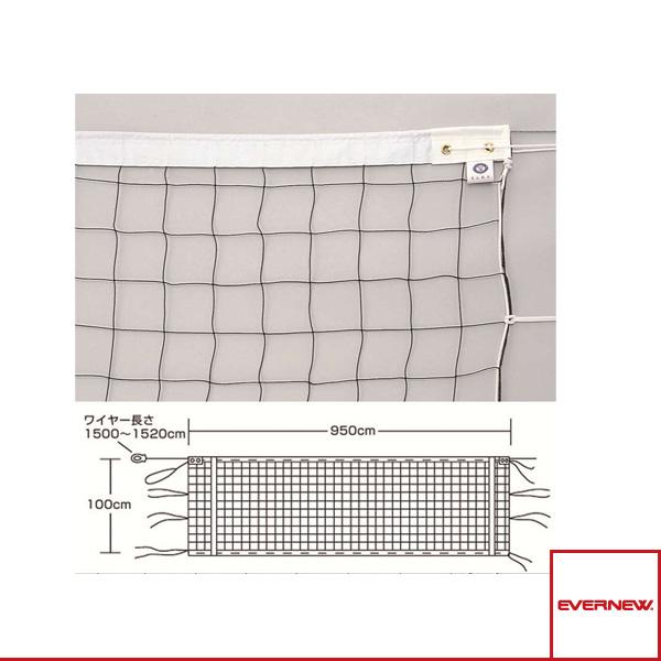 【バレーボール コート用品 エバニュー】6人制バレーボールネット VE501/上下白帯付(EKU103)